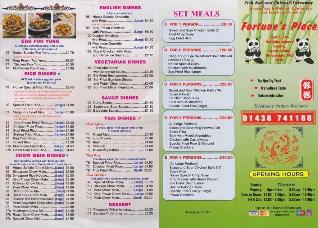 chinese food menu pdf - photo #5